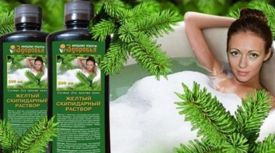 SzerbiaInfo+ (NovaMedia doo.): Kategória > természetes készítmények