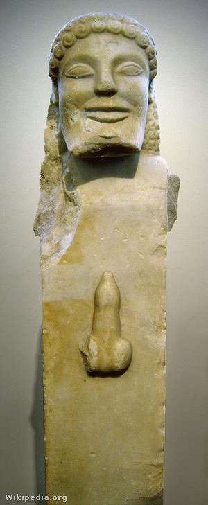pénisz a szobor