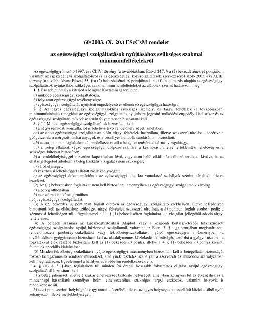 Hímivarsejt-coccygeal izom