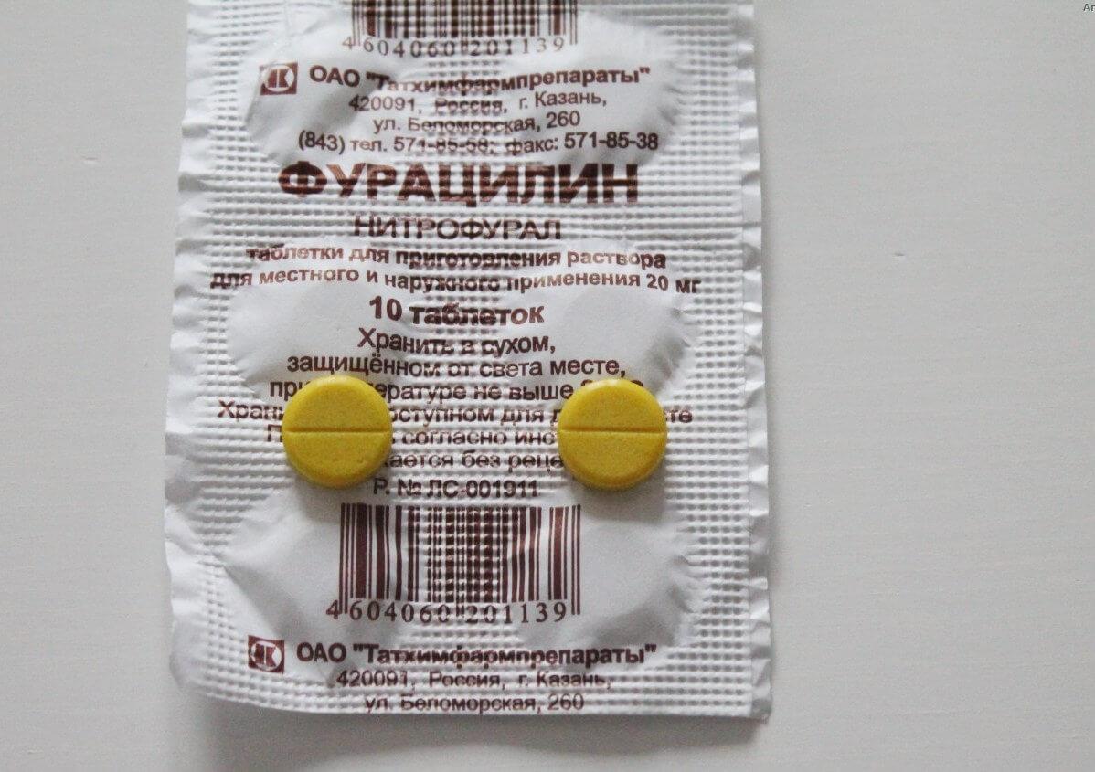 furacilin oldat péniszhez)