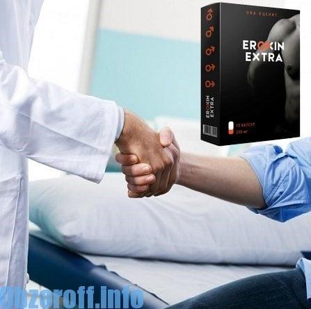 az erekciós peték során)