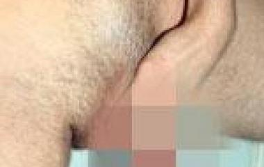 mi a legkisebb pénisz