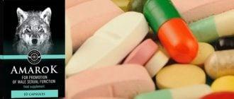 erekciós tabletták kínai bénulás erekció