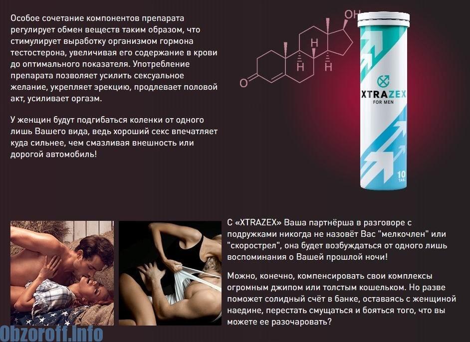 az erekció fokozása érdekében)
